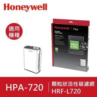 【組合用】美國Honeywell HRF-L720顆粒狀活性碳濾網1入(適用HPA-720WTW)