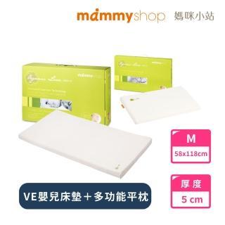 【mammyshop 媽咪小站】VE系列-嬰兒床墊+多功能平枕組合(中床適用 / M號5公分)