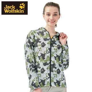 【Jack wolfskin 飛狼】女 印花防風連帽外套 抗UV外套(綠迷彩)