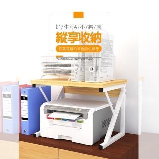 【生活藏室】OK多功能置物架(桌上置物架 印表機架 傳真機架 廚房電器架)
