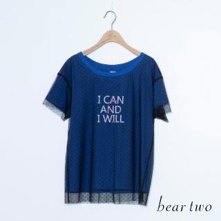 【bear two】假兩件點點網紗英文字T恤上衣(三色)
