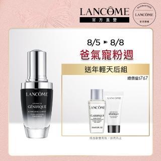 【LANCOME 蘭蔻】超未來肌因賦活露 30ml(小黑瓶 買1送3)