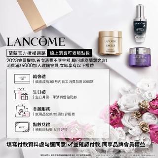 【LANCOME 蘭蔻】超未來肌因賦活露 50ml(小黑瓶/未來精華)
