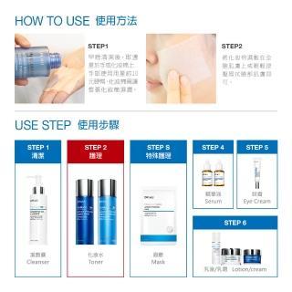 【DR.WU 達爾膚】玻尿酸保濕精華化妝水150ml-清爽型