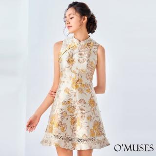 【OMUSES】緹花旗袍A-Line洋裝28-5572(S-2L)