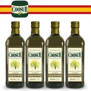 【Coosur 山富】玄米油 1000ml*4(米其林三星主廚指定使用)