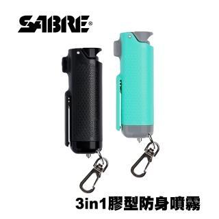 【SABRE沙豹】三合一膠型防身噴霧(沉穩黑/湖水綠)