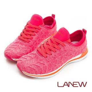 【La new】Q Lite系列 優纖淨 輕便鞋(女51256237)
