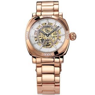 【BOSSWAY】自信傳承鏤空機械錶(48mm)