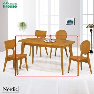 【IHouse】北歐 橡木4尺餐桌