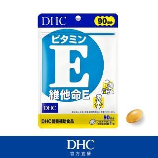 【DHC】維他命E 90日份(90粒/包)