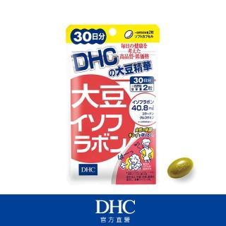 【DHC】大豆精華 30日份(60粒/包)
