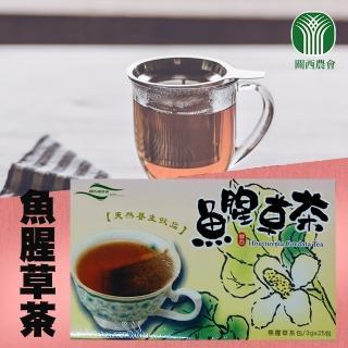【關西農會】魚腥草茶-3g-25包(一盒組)