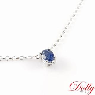 【DOLLY】天然藍寶 0.50克拉 白K金鎖骨練