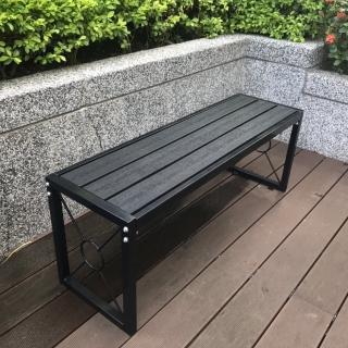 【Brother 兄弟牌】無背雙人塑木長椅黑灰色(戶外休閒)