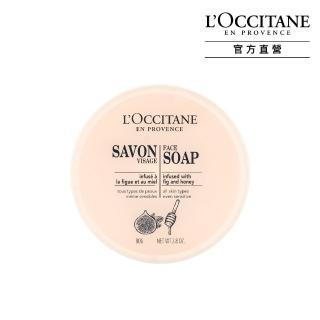【L'Occitane 歐舒丹】柔適潔面皂80g