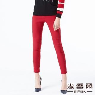 【MYVEGA 麥雪爾】時尚百搭簡約彈力緊身長褲-紅