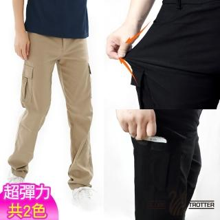 【遊遍天下】買再送男平口褲 二件組台灣製彈力男款超顯瘦休閒長褲 多色(M-3L)