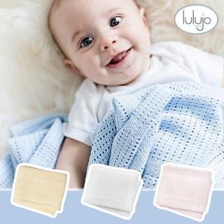 【lulujo】透氣涼感洞洞毯/保暖毯(五款可選)