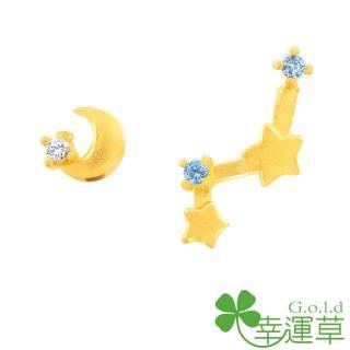 【幸運草金飾】繁星計畫 鋯石+黃金 耳環