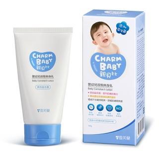 【雪芙蘭】親貝比嬰幼兒液態爽身乳100g