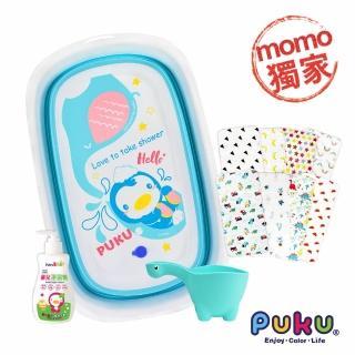 【PUKU 藍色企鵝】Elephant大象摺疊浴盆組(送沐浴精+水瓢+紗布澡巾2入)