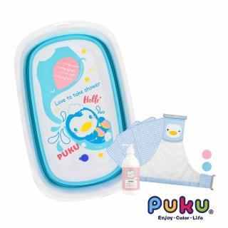 【PUKU 藍色企鵝】Elephant大象摺疊浴盆+浴網(送沐浴精+紗布方巾3入)