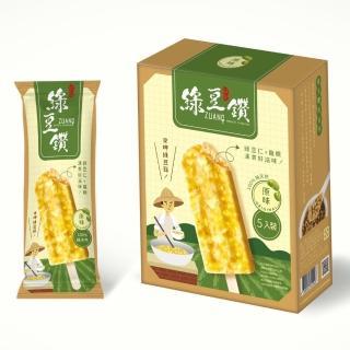 【大食怪】最有台灣味的冰棒-莊記綠豆鑽冰棒6盒(5支/盒)