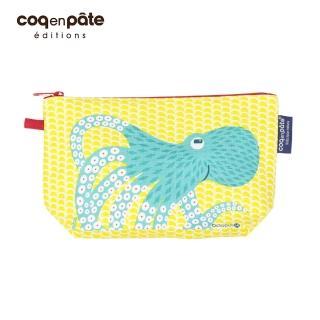 【BabyTiger 虎兒寶】法國有機棉無毒環保化妝包 / 筆袋- 畫筆兒的家(章魚)