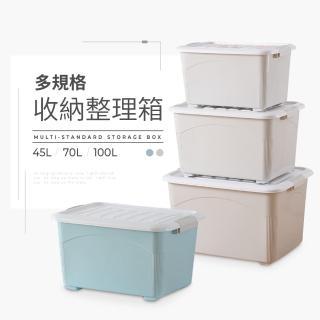 【IDEA】生活家多規格三件組整理箱/收納箱(可堆疊/附滾輪)