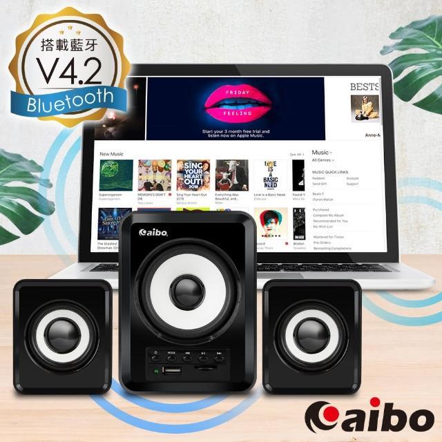 【aibo】L392 藍牙多功能2.1聲道 三件式USB喇叭(AUX/隨身碟/TF卡)