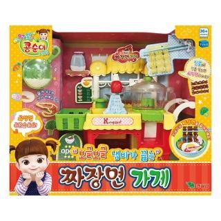 【KONGSUNI】小荳娃娃路邊麵攤店(女孩 家家酒)