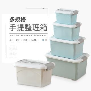 【IDEA】4件組-手提收納密封掀蓋整理箱/收納箱(附輪/固定卡槽)