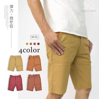 【KUPANTS】輕著時尚韓版修身彈力短褲(優惠促銷中/M-3L)