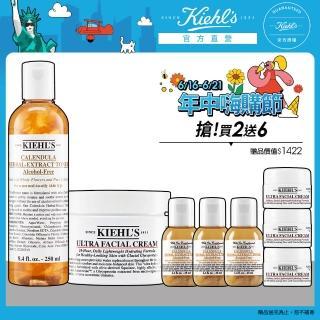 【Kiehl's 契爾氏】金盞花保濕組(金盞花化妝水+冰河醣保濕霜)