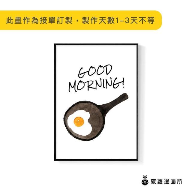 【菠蘿選畫所】Good