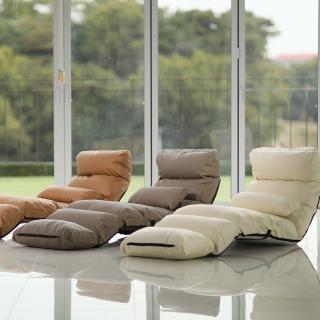 CASA & GIO多段式雲端紓壓休閒沙發