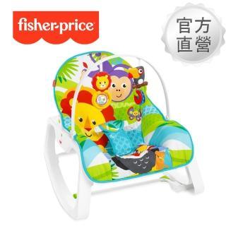 【奇哥】Fisher-Price 費雪 音樂安撫躺椅(2款選擇)