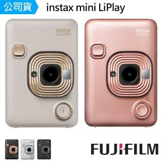 【FUJIFILM 富士】instax mini LiPlay 馬上看相機--公司貨