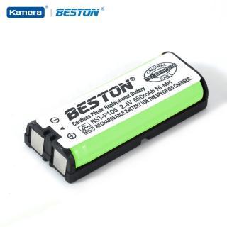 【BESTON】無線電話電池 for Panasonic HHR-P105(BST-P105)