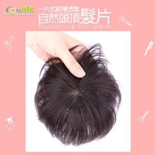 【Conalife】自然蓬鬆隱形髮頂增髮髮片(1入)