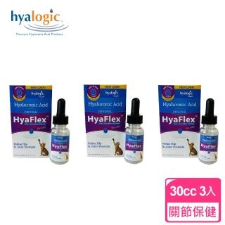 【Hyalogic海亞好關節】貓用液態玻尿酸30cc(3件組)/