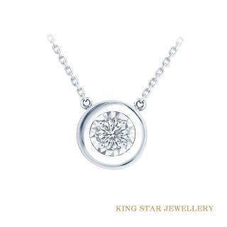 【King Star】樂曲6分鑽石14K金項鍊(車花放大款)
