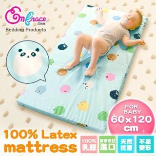 【Embrace 英柏絲】天然 嬰兒乳膠床墊 S號-60x120x5cm 精梳純棉 嬰兒床(動物小星球)
