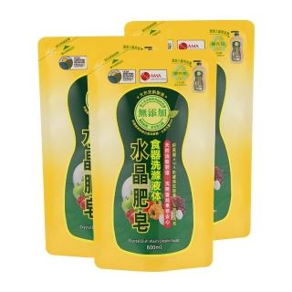 【南僑】水晶食器洗滌液體皂800ml*3(添加天然芥花油