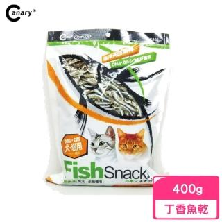 【Canary】極品鮮季節限定鮮魚乾 400g