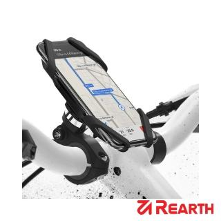 【Rearth】Ringke 通用型自行車專用車架(Spider Grip Mount)
