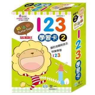 【世一】奶油獅123學習卡(奶油獅123學習卡)