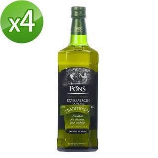 【PONS龐世】4入組-特級冷壓初榨橄欖油1000ml(橄欖油 高檔於 花生油 大豆 沙拉油)