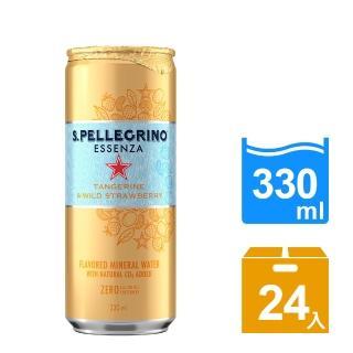 【S.Pellegrino 聖沛黎洛】零卡香氛氣泡飲-香橙野莓(330mlx24瓶)